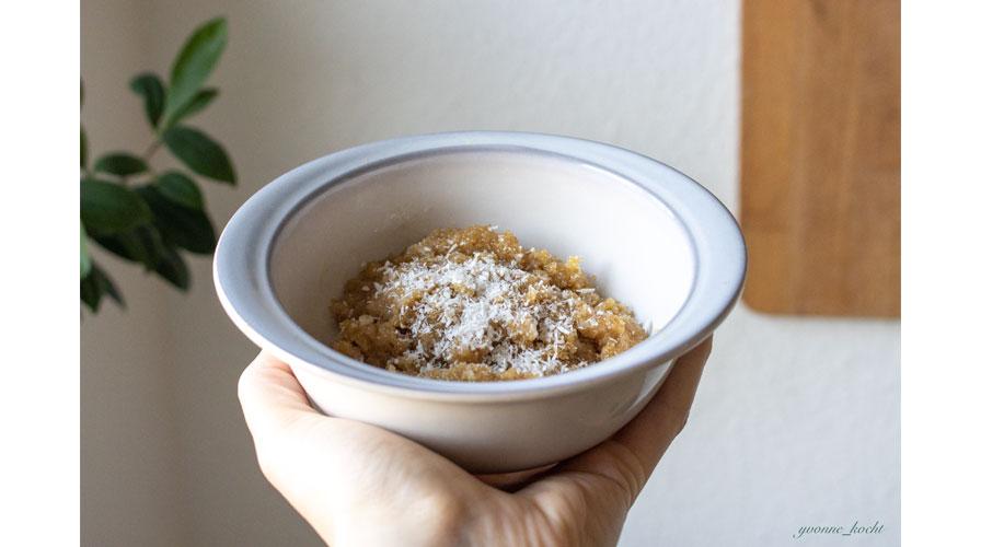 Kokos Amaranth Pudding